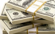 Деньги Под Проценты! Любая Сумма! Залог Обязателен! (Ермек) Актобе