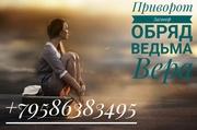 Услуги Мага гадалки в городе Актюбинске